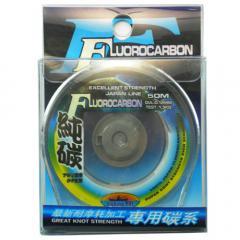 Леска Fishing ROI Fluorocarbon 0.20mm 50m 3.10kg (compact)