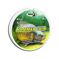 Поводковый материал Hammer Skin 15Lb 20m