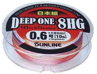 Шнур Sunline Deep One 8HG 150m #0.6/0.128mm/4.2kg