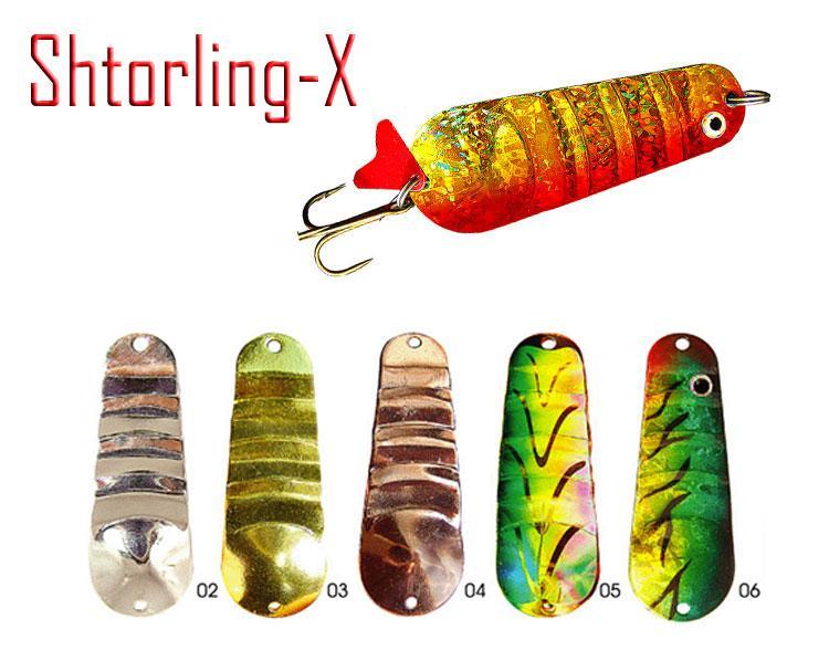 "Блесна ""Fishing ROI"" Shtorling-X 11g 5.3cm C040-1-02"