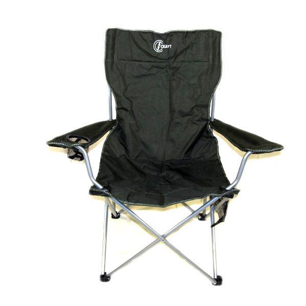 Кресло FC610-96806