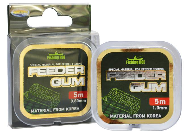 Feeder Gum Fishing ROI d=1.0mm 5m