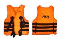 Жилет страховочный Fishing ROI (30-50 кг)