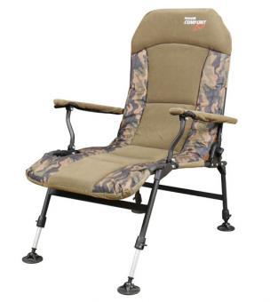 "Кресло ""Fishing ROI"" с подлокотниками Lazy Recline-Chair HYC048-R"