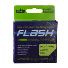 Леска Fishing ROI FLASH Universal Line 0.27mm 100m 7.5kg