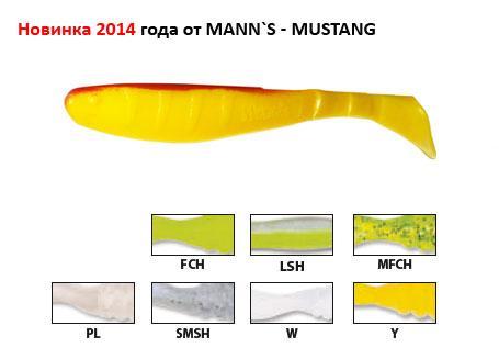 Силикон Manns Mustang M-065-Y (20шт)