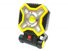 Прожектор светодиодный HB-9957-COB(1+4) white+red 2*18650/4*AA, ЗУ