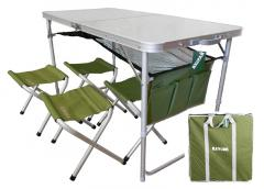 Стол в чехле с четырьмя табуретами TA21407+FS21124(ST-003)