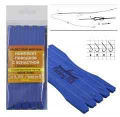 Комплект поводков Fishing ROI с оснасткой Симметричная петля  d=0,148 №6