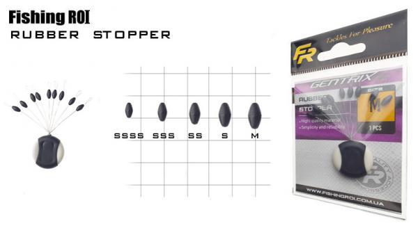 Стопор поплавочный Fishing ROI rubber stopper S