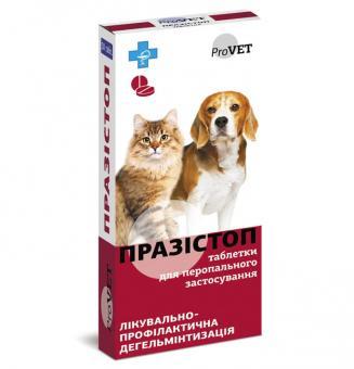 Таблетки для кошек и собак ProVET «Празистоп» на 10 кг, 10 таблеток (для лечения и профилактики гельминтозов)